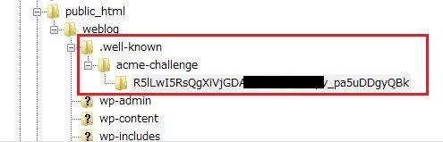 Let's Encrypt ドメイン所有の確認URL